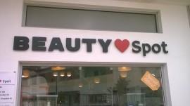 beauty shop skiathos
